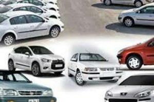 کاهش قیمت خودرو روزانه شد