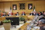 هفت عضو هیات اجرایی انتخابات ریاست جمهوری معرفی شدند