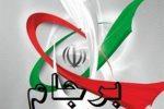 ایران کدام بندهای برجام را متوقف کرد؟/ توقف فروش آب سنگین و ذخیره اورانیوم غنیشده در گام نخست
