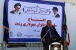 اولین سامانکده بانوان در محله حمیدیان رشت افتتاح شد