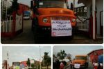 ارسال پنجمین محموله از کمکهای مردمی گیلان به زلزلهزدگان کرمانشاه