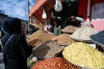 افزایش قیمت آجیل در آستانه شب یلدا