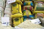 توزیع برنج دولتی از جمعه + قیمتها