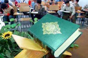 راهیابی ۷۴ دانشآموز گیلانی به مسابقات کشوری قرآن و عترت