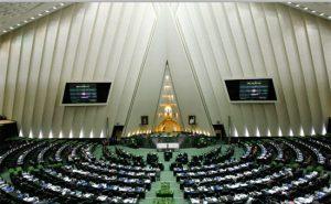 سومین روز بررسی صلاحیت وزرای پیشنهادی روحانی در مجلس