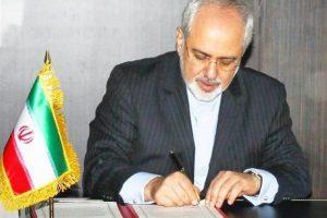 نامه ظریف به دبیر کل سازمان ملل درباره اقدام غیرقانونی آمریکا علیه سپاه پاسداران