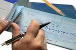 تکرقمی شدن نسبت مبلغ چکهای برگشتی به چکهای مبادلهشده برای اولین بار