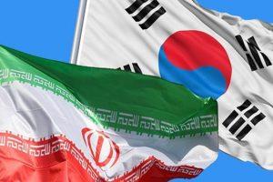 حجم تجارت ایران و کره جنوبی ۱.۷ میلیارد دلار/ جزئیات مبادلات تجاری دو کشور