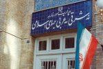 هموطنان ایرانی برنامه سفرشان به فرانسه را به تعویق بیندازند