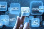 ایجاد نظام مهندسی فناوری اطلاعات و ارتباطات بار دیگر در دستور کار مجلس قرار میگیرد