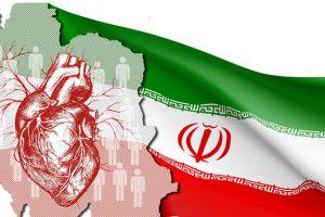 «قلب» ایران از ۵۷ تا ۹۷
