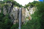 آستارا-آبشار لاتون