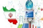 «پژوهش» لازمه قدرتمند شدن کشور است