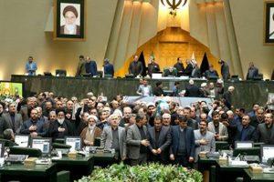 بیانیه مجلس: اجازه نمیدهیم اشتباه یک عضو خانواده باعث سوءاستفاده دشمنان شود