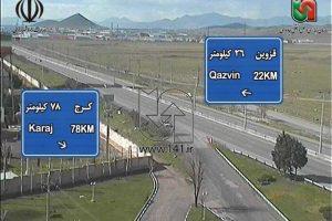 گزارشی از کاهش ۶۰درصدی ترددها تا افت ۷۰درصدی سفرها