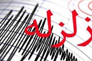 زلزله گیلان غرب خسارات جانی و مالی نداشت