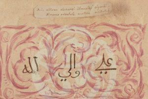 دست خط فیلسوف آلمانی درباره امام علی (ع)