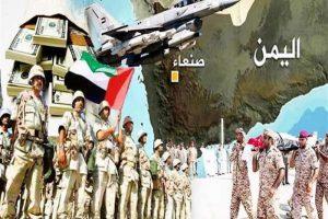 جنگ جهانی علیه پابرهنگان در یمن