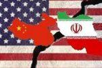 تفاهمنامه ۲۵ ساله با چین؛ فرصتها و چالشها در تجارت خارجی ایران