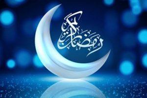 ستاد استهلال دفتر رهبر انقلاب: چهارشنبه، اول ماه مبارک رمضان خواهد بود