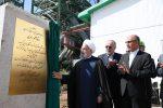 کارخانجات تولید اوراق فشرده چوبی با حضور رییس جمهور در رشت افتتاح شد