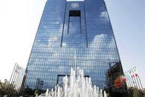 شورای پول واعتبارمقررات بازارمتشکل معاملات ارزی را تصویب کرد
