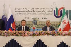 توسعه روابط اقتصادی با همسایگان تابآوری ایران در برابر تحریم را افزایش خواهد داد