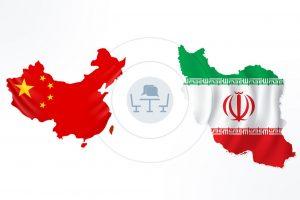 ایران در مسیر جاده ابریشم