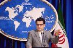 واکنش ایران به بیانیه پایانی نشست شورای همکاری خلیج فارس