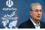 ربیعی، مدیر کمیته اطلاعرسانی ستاد ملی مبارزه با کرونا شد