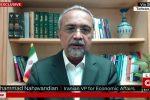 آمریکا حق وتوی درخواست وام ایران از صندوق بینالمللی پول را ندارد