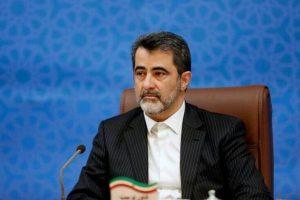 گزارش عملکرد شوراهای گفتگوی دولت و بخش خصوصی استانهای سراسرکشور