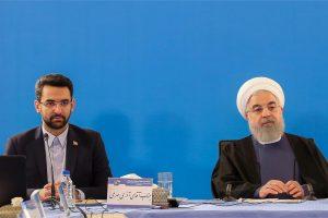 جهش اقتصاد دیجیتال به سوی ایران هوشمند