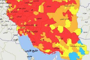 ۲۵۷ شهرستان در وضعیت قرمز کرونا