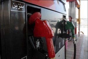 مدیرعامل شرکت ملی پخش فرآوردههای نفتی از صادرات بنزین خبر داد/ درآمدهای صادراتی بنزین وارد بودجه میشود