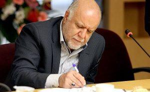 به منظور صیانت از بیتالمال؛ وزیر نفت بخشنامه تقویت پایش داخلی مالی را ابلاغ کرد