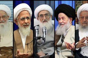 تاکید مراجع تقلید بر حضور حماسی مردم در راهپیمایی ۲۲ بهمن