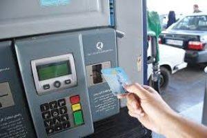 بنزین دو نرخی در راه است؟