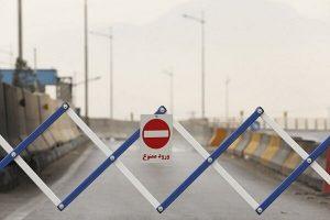 ممنوعیت ورود و خروج به شهرهای قرمز و نارنجی گیلان