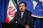 قاسمى ؛ ادعاهای تکراری مطرح شده در بیانیه پایانی نشست وزرای خارجه اتحادیه عرب را بی اساس و مردود خواند