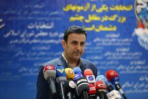 گزارش دبیر ستاد انتخابات کشور در پایان پنجمین روز ثبت نام داوطلبان انتخابات مجلس شورای اسلامی