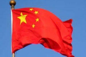 چین میزبان جام ملت های آسیا ۲۰۲۳