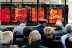 صعود شاخص کل بورس تهران؛ چرا سرمایه گذاری در بورس جذاب شده است؟