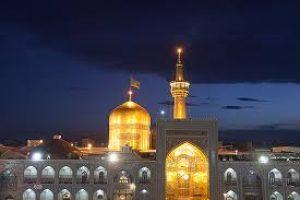 تاریخچه مشهد مقدس