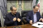 امضاء تفاهمنامه ارتقای سلامت شهروندان کلانشهر رشت