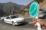 اعمال محدودیت های ترافیکی در جاده های گیلان