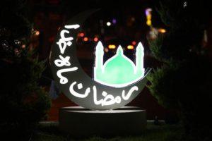 ۶۳ برنامه ویژه ماه مهربانی در رشت برگزار می شود