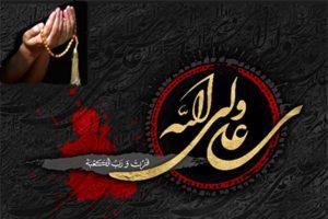امام علی(ع)؛ صدای عدالت انسانی در گستره تاریخ