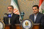 وزیران خارجه ایران، عراق وترکیه امنیت مرزها را بررسی می کنند