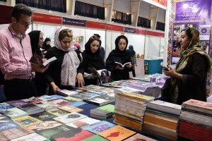 سیصد و هفتادمین نمایشگاه کتاب استانی کشور در گیلان برگزار می شود